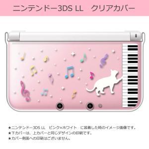 sslink ニンテンドー 3DS LL クリア ハード カバー ピアノと猫(ホワイト) ネコ 音符 ミュージック キラキラ|ss-link