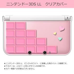 sslink ニンテンドー 3DS LL クリア ハード カバー 板チョコレート(ピンク) ハート スイーツ ストロベリー|ss-link