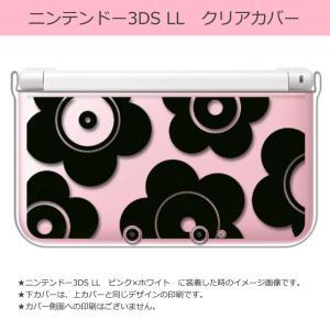 sslink ニンテンドー 3DS LL クリア ハード カバー 花柄(ブラック) t026 レトロ モノトーン フラワー|ss-link