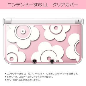 sslink ニンテンドー 3DS LL クリア ハード カバー 花柄(ホワイト) t026 レトロ モノトーン フラワー|ss-link
