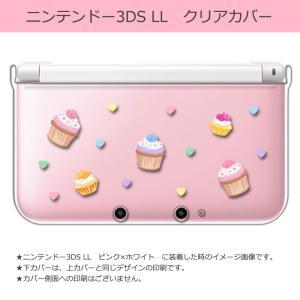 sslink ニンテンドー 3DS LL クリア ハード カバー カップケーキ スイーツ ハート|ss-link