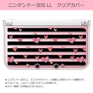 sslink ニンテンドー 3DS LL クリア ハード カバー  ハート&ボーダー(ブラック)|ss-link