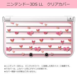 sslink ニンテンドー 3DS LL クリア ハード カ...