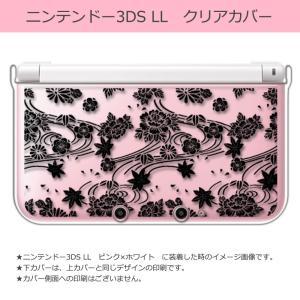 sslink ニンテンドー 3DS LL クリア ハード カバー  流水&牡丹(ブラック) 和柄 もみじ 桜 ss-link