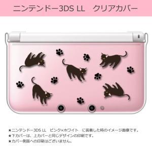 sslink ニンテンドー 3DS LL クリア ハード カバー  猫&肉球 ネコ ねこ アニマル ss-link