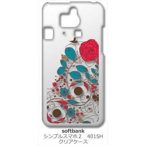 401SH シンプルスマホ2 softBank  クリア ハードケース ビンテージフラワー 薔薇 ローズ 花柄 スマホ ケース スマートフォン カバ|ss-link