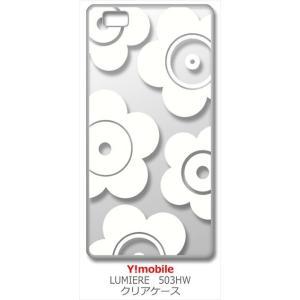 503HW LUMIERE ルミエール クリア ハードケース t026-ホワイト 花柄 マリメッコ風 スマホ ケース スマートフォン カバー カ|ss-link