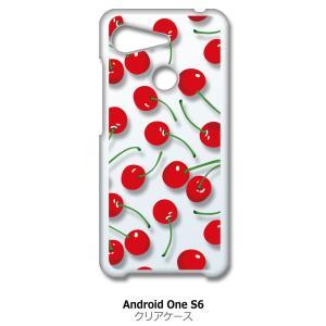 Android One S6 KYV48 クリア ハードケース チェリー さくらんぼ フルーツ スマホ ケース スマートフォン カバー カス|ss-link