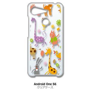 Android One S6 KYV48 クリア ハードケース アニマル 花柄 ポップ スマホ ケース スマートフォン カバー カスタム ジャ|ss-link