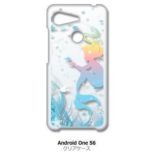 Android One S6 KYV48 クリア ハードケース 人魚姫 キラキラ マーメイド プリンセス カバー ジャケット スマートフォン|ss-link