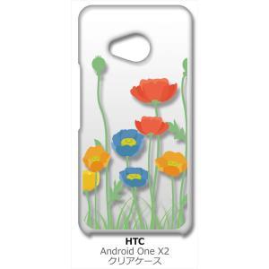 Android One X2/HTC U11 life アンドロイドワン クリア ハードケース 花柄 キャロライン風 つぼみ スマホ ケース スマートフォン カバー カスタ|ss-link