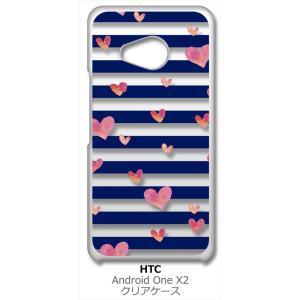 Android One X2/HTC U11 life アンドロイドワン クリア ハードケース ハート&ボーダー(ブルー) スマホ ケース スマートフォン カバー カスタム|ss-link
