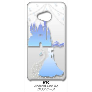 Android One X2/HTC U11 life アンドロイドワン クリア ハードケース シンデレラ(ブルー) キラキラ プリンセス スマホ ケース スマートフォン カ|ss-link