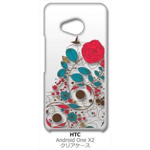 Android One X2/HTC U11 life アンドロイドワン クリア ハードケース ビンテージフラワー 薔薇 ローズ 花柄 スマホ ケース スマートフォン カバ|ss-link