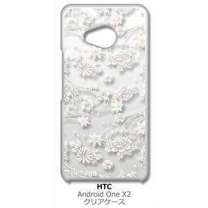 Android One X2/HTC U11 life アンドロイドワン クリア ハードケース ip1034 和柄 花柄 もみじ 菊 牡丹 花柄 ホワイト スマホ ケース スマートフ|ss-link