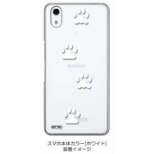 Android One X3 クリア ハードケース 肉球 犬 猫 ネコ 足跡 (ホワイト) カバー ジャケット スマートフォン スマホケース ss-link