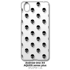 Android One X4/AQUOS sense plus(SH-M07) クリア ハードケース スカル ドクロ 骸骨 ドット ブラック スマホ ケース スマートフォン カバー|ss-link