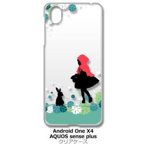 Android One X4/AQUOS sense plus(SH-M07) クリア ハードケース 赤ずきん 花柄 うさぎ 童話 アイフォン カバー ジャケット スマートフォン|ss-link