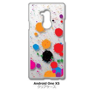 Android One X5 クリア ハードケース ペンキ カラフル ペイント スマホ ケース スマートフォン カバー カスタム|ss-link