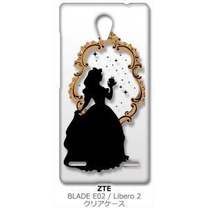 BLADE E02/Libero 2 ZTE クリア ハードケース 白雪姫(ブラック) スマホ ケース スマートフォン カバー カスタム ジャケッ|ss-link