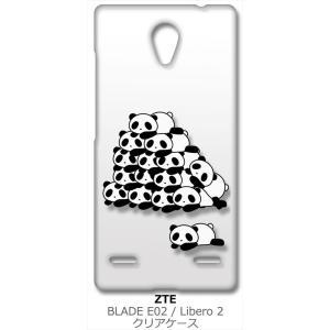 BLADE E02/Libero 2 ZTE クリア ハードケース 山盛りパンダ スマホ ケース スマートフォン カバー カスタム ジャケット|ss-link