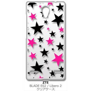 BLADE E02/Libero 2 ZTE クリア ハードケース 星柄(ブラック/ピンク) スター スマホ ケース スマートフォン カバー カス|ss-link