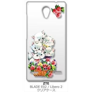 BLADE E02/Libero 2 ZTE クリア ハードケース 猫と花かご レトロ バラ フラワー スマホ ケース スマートフォン カバー カ|ss-link