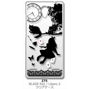 BLADE E02/Libero 2 ZTE クリア ハードケース Alice in wonderland(ブラック) アリス 猫 トランプ スマホ ケース スマー|ss-link