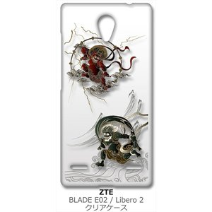 BLADE E02/Libero 2 ZTE クリア ハードケース ip1031 和柄 風神 雷神 トライバル スマホ ケース スマートフォン カバー|ss-link