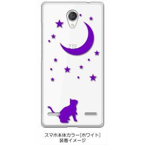 BLADE E02/Libero 2 ZTE クリア ハードケース 猫 ネコ 月 星 夜空 パープル スマホ ケース スマートフォン カバー カスタ|ss-link|02