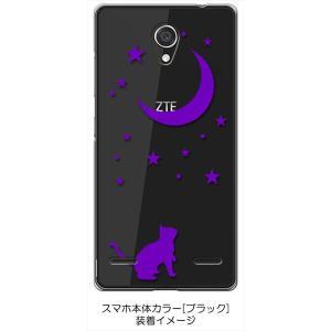 BLADE E02/Libero 2 ZTE クリア ハードケース 猫 ネコ 月 星 夜空 パープル スマホ ケース スマートフォン カバー カスタ|ss-link|03