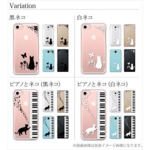 全機種対応 スマホ ケース クリア ねこ 猫 ネコ ピアノ 月 星 肉球 エッフェル 黒猫 白猫 iPhone11 Pro Max iPhone XR AQUOS R3 sense2 Xperia 1 Android One S5|ss-link|02