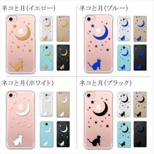 全機種対応 スマホ ケース クリア ねこ 猫 ネコ ピアノ 月 星 肉球 エッフェル 黒猫 白猫 iPhone11 Pro Max iPhone XR AQUOS R3 sense2 Xperia 1 Android One S5|ss-link|03