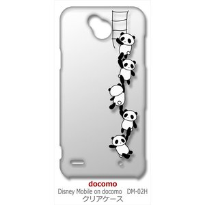 DM-02H Disney Mobile on docomo クリア ハードケース ぶらさがりパンダ カバー ジャケット スマートフォン スマホケース|ss-link