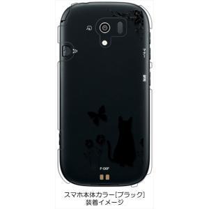 F-06F らくらくスマートフォン3 docomo クリア ハードケース 猫 ネコ 花柄 a026 ブラック スマホ ケース スマートフォン カバー カスタ|ss-link|02