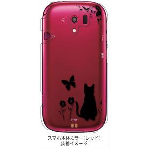 F-06F らくらくスマートフォン3 docomo クリア ハードケース 猫 ネコ 花柄 a026 ブラック スマホ ケース スマートフォン カバー カスタ|ss-link|03