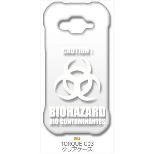 G03 TORQUE KYV41 クリア ハードケース バイオハザード BIOHAZARD ロゴ (ホワイト) カバー ジャケット スマートフォン スマホケース|ss-link