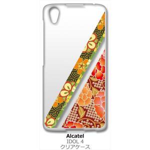 IDOL4 Alcatel クリア ハードケース t035-b 和柄 着物柄 花柄 桜 なでしこ 梅...