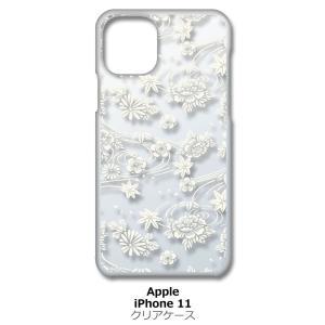 iPhone11 クリア ハードケース ip1034 和柄 花柄 もみじ 菊 牡丹 花柄 ホワイト スマホ ケース スマートフ|ss-link