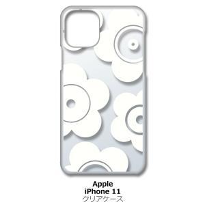iPhone11 クリア ハードケース t026-ホワイト 花柄 マリメッコ風 スマホ ケース スマートフォン カバー カ|ss-link