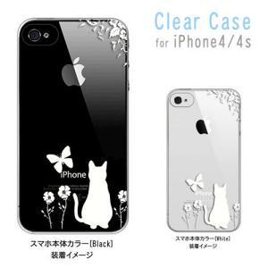 iphone4s iPhone4s iPhone 4s ケース クリア 猫 ネコ 花柄 a026 ホワイト ハードケース カバー ジャケット スマートフォン スマホケース|ss-link
