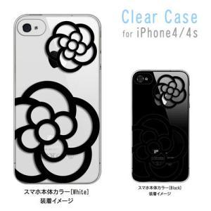 iphone4s iPhone4s iPhone 4s ケース クリア カメリア 花柄 ブラック ハードケース カバー ジャケット スマートフォン スマホケース|ss-link
