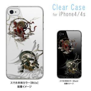 iphone4s iPhone4s iPhone 4s ケース クリア ip1031 和柄 風神 雷神 トライバル ハードケース カバー ジャケット スマートフォン スマホ|ss-link