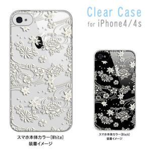 iphone4s iPhone4s iPhone 4s ケース クリア ip1034 和柄 花柄 もみじ 菊 牡丹 花柄 ホワイト ハードケース カバー ジャケット スマート|ss-link