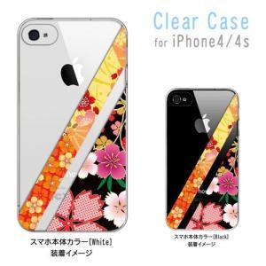 iphone4s iPhone4s iPhone 4s ケース クリア t035-a 和柄 着物柄 花柄 桜 なでしこ 梅 牡丹 ハードケース カバー ジャケット スマートフ|ss-link