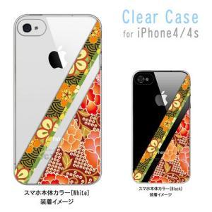 iphone4s iPhone4s iPhone 4s ケース クリア t035-b 和柄 着物柄 花柄 桜 なでしこ 梅 牡丹 ハードケース カバー ジャケット スマートフ|ss-link