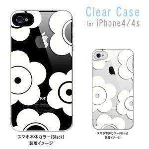 iphone4s iPhone4s iPhone 4s ケース クリア t026-ホワイト 花柄 マリメッコ風 ハードケース カバー ジャケット スマートフォン スマホ|ss-link