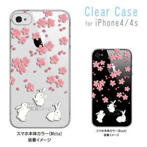 iphone4s iPhone4s iPhone 4s ケース クリア t092 うさぎ ウサギ 和柄 桜 ハードケース カバー ジャケット スマートフォン スマホケース|ss-link