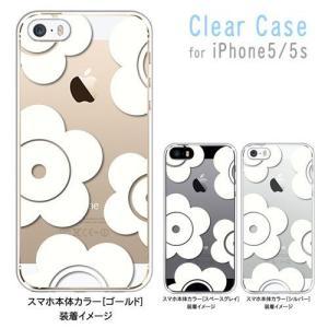 iphone5/5s iPhone 5s au softbank docomo ケース クリア t026-ホワイト 花柄 マリメッコ風 ハードケース カバー ジャケット スマートフォン スマホ|ss-link