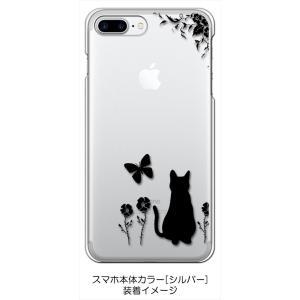 iPhone 8 Plus/iPhone 7 Plus Apple アイフォン クリア ハードケース 猫 ネコ 花柄 a026 ブラック スマホ ケース スマートフォン カバー カスタ ss-link 02